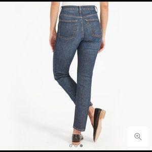 EUC Everlane High Rise Jeans